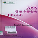 Monthly Selection of HKCEE and HKALE Papers Collection