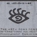 The 49th Hong Kong International Salon of Photography Exhibition