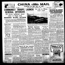 The China Mail, 1950-09-04