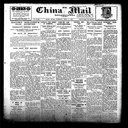 The China Mail, 1931-07-07