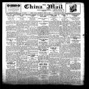 The China Mail, 1931-07-09