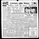The China Mail, 1952-04-21