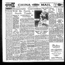 The China Mail, 1952-07-21