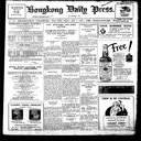 Hong Kong Daily Press, 1933-07-07