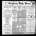 Hong Kong Daily Press, 1933-09-27
