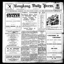 Hong Kong Daily Press, 1933-10-07