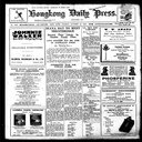 Hong Kong Daily Press, 1933-10-10