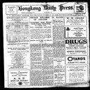 Hong Kong Daily Press, 1933-11-27