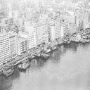 Aerial view of boats and vessels for the 1976 Marine by census (Kwun Tong Waterfront)
