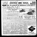 The China Mail, 1955-01-20