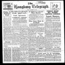 The Hong Kong Telegraph, 1947-12-12