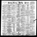 Hong Kong Daily Press, 1890-06-26