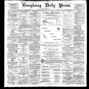 Hong Kong Daily Press, 1899-01-17