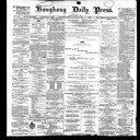 Hong Kong Daily Press, 1899-04-17