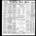 Hong Kong Daily Press, 1899-10-17