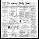 Hong Kong Daily Press, 1909-03-03