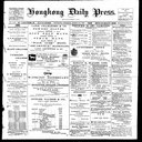 Hong Kong Daily Press, 1909-03-04