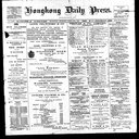 Hong Kong Daily Press, 1909-04-22