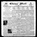 The China Mail, 1928-07-17