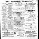 The Hong Kong Telegraph, 1904-07-29