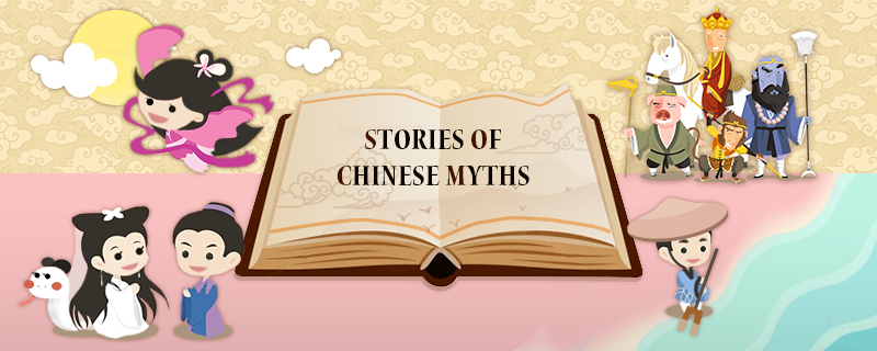 Stories of Chinese Myths