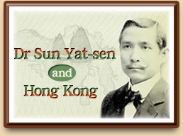 Dr SUN Yat-sen and Hong Kong
