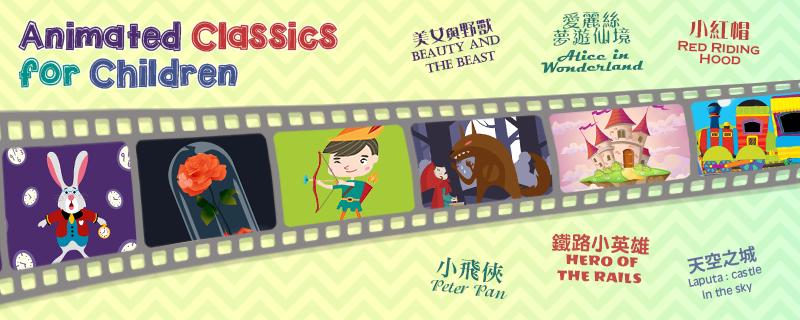 Animated Classics for Children