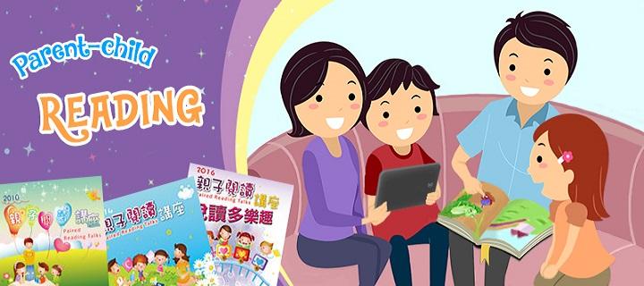 Parent-child reading
