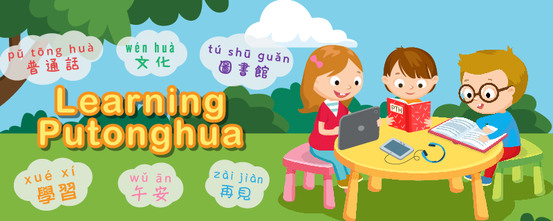 Learning Putonghua