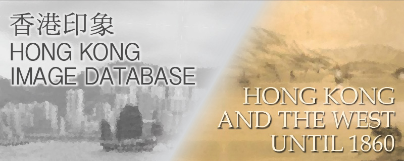 Hong Kong Image Database & Hong Kong and the West until 1860