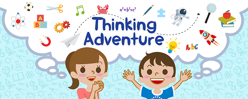 Thinking Adventure