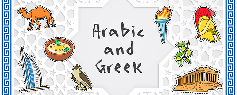Arabic and Greek