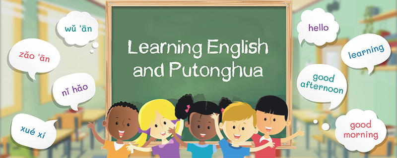 Learning English and Putonghua