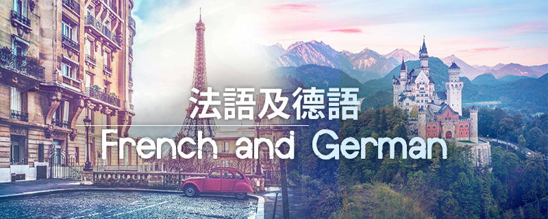 French and German