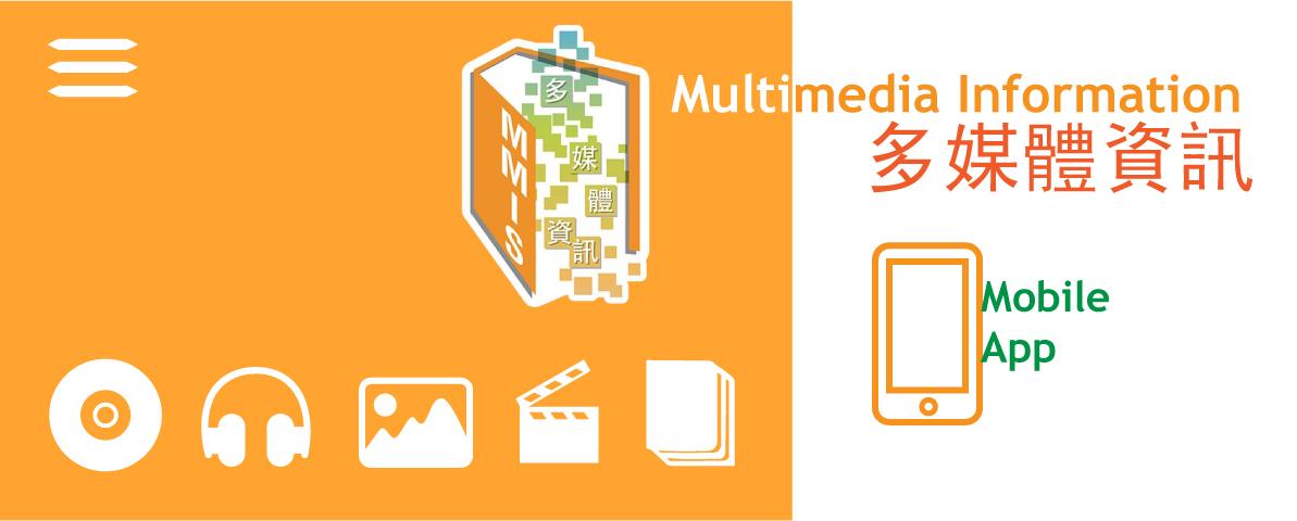 MMIS Mobile App