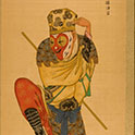 Shengping Shu Lianpu (Albums of Peking Opera Characters from the Shengping Bureau)