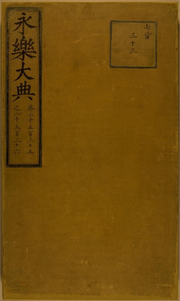 light box image