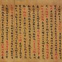 Lao Zi Yi Shu (Commentary of Dao De Jing)