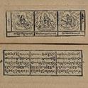 Three Hundred Icons of Tibetan Buddhism