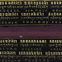 Sutra of Reciting the True Names of the Noble Manjusri