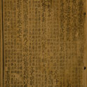 Huangdi Neijing Suwen (Medical Classic of the Emperor Huangdi), 24 juan