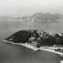 Stone Cutters Island