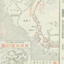 Street Map of Kwai Chung