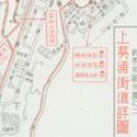 North Kwai Chung