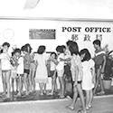 Kwai Shing Post Office