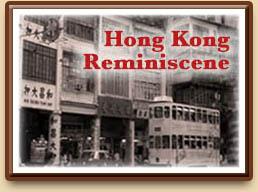 A Reminiscene of Hong Kong