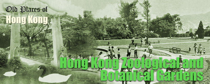 Hong Kong Zoological and Botanical Gardens banner
